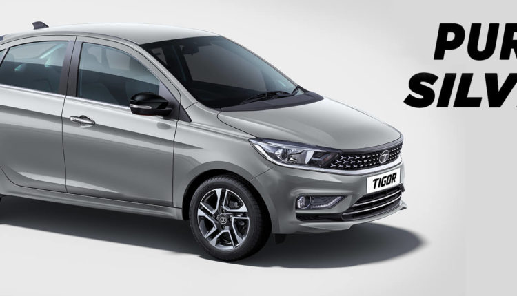 Tata Tigor 2020 Colors - Pure Silver