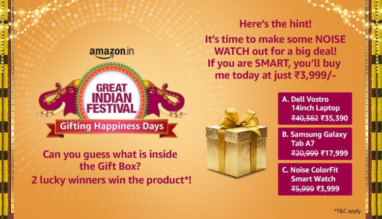 What's in the Gift Box? Crack the riddle & tell us the answer in the comments below. Stand a chance to win an Amazon Gift Card to buy the product*! Don't forget to tag  @amazonIN   use #AmazonGiftingHappinessDays #AmazonGreatIndianFestival
